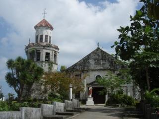 BASEY OLD CHURCH - BASEY SAMAR