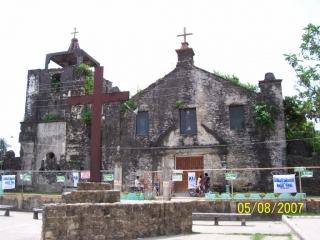CAPUL OLDEST CHURCH - CAPUL N. SAMAR