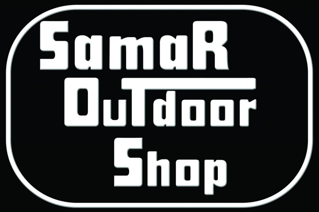 samaroutdoorshop